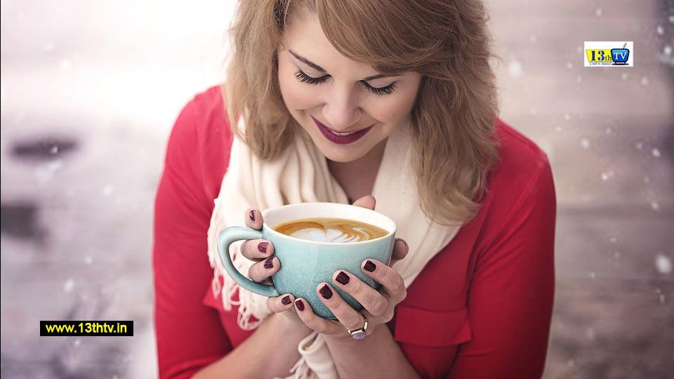 कॉफी पीने के हैरान करने वाले फायदे, ब्लैक कॉफी पीने का समय, ब्लैक कॉफी पीने का सही समय, कॉफी के फायदे, कॉफ़ी से रोगमुक्त हों, hot coffee, benefits of coffee, best benefits of coffee, top benefits of coffee, facts about coffee